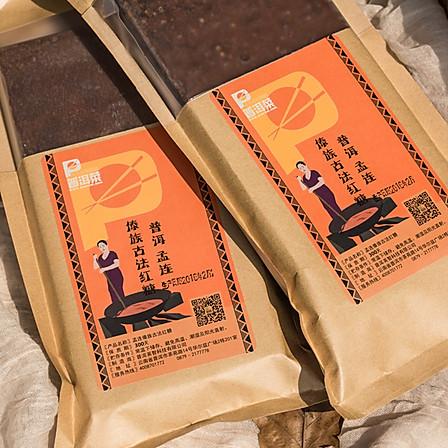 【买2斤送1斤】云南孟连傣族古法纯手工原汁红糖 500g/块 传统工艺 无添加