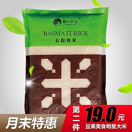 【第二袋仅需19元】靓禾良仓 正宗东北大米五常长粒香5斤真空装