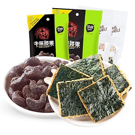 淘豆 牛屎腰果2袋装(128g+58g)+烤海苔寿司180g(鸡汁味+原味)