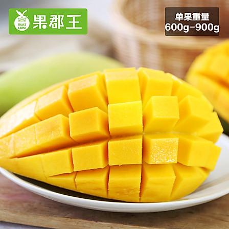 果郡王 越南进口芒果5斤装 新鲜芒果
