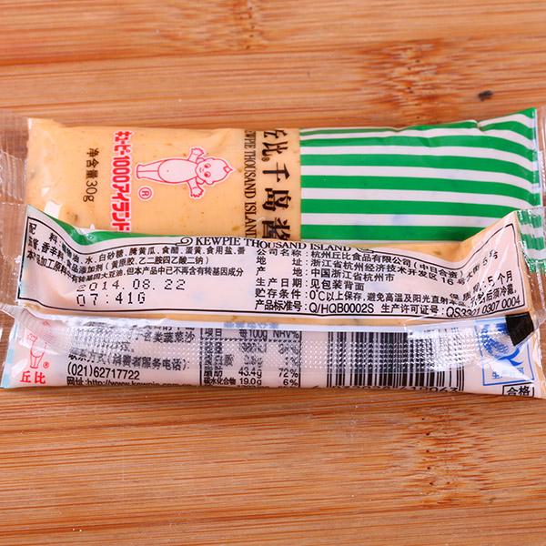 丘比 千岛酱 30g*4袋