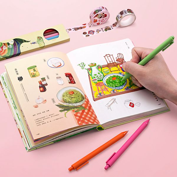 有礼有节 食物恋24节气插画美食手账涂色书套装 -抹茶