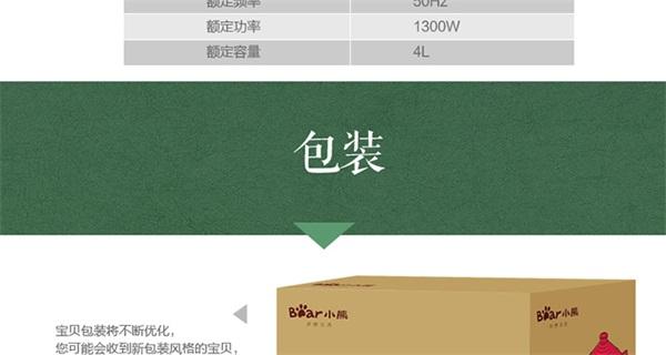 小熊(bear)电火锅 塔吉锅多功能电热锅4l