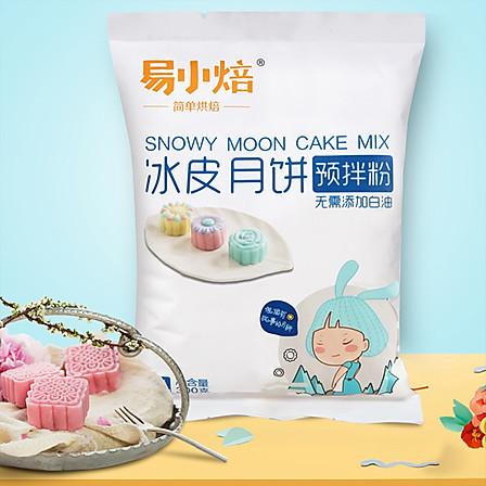【2件减5元】新良 易小焙冰皮月饼粉预拌粉 免蒸免烤-3步搞定 300g