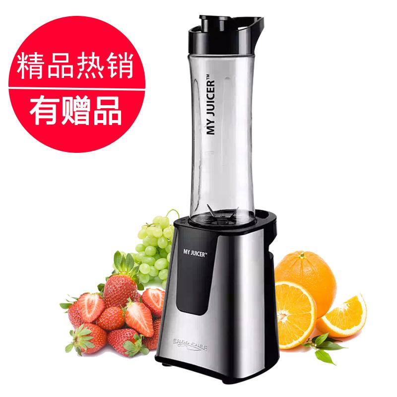 美国Ergo Chef My Juicer2迷你榨汁机果汁机搅拌机辅食机