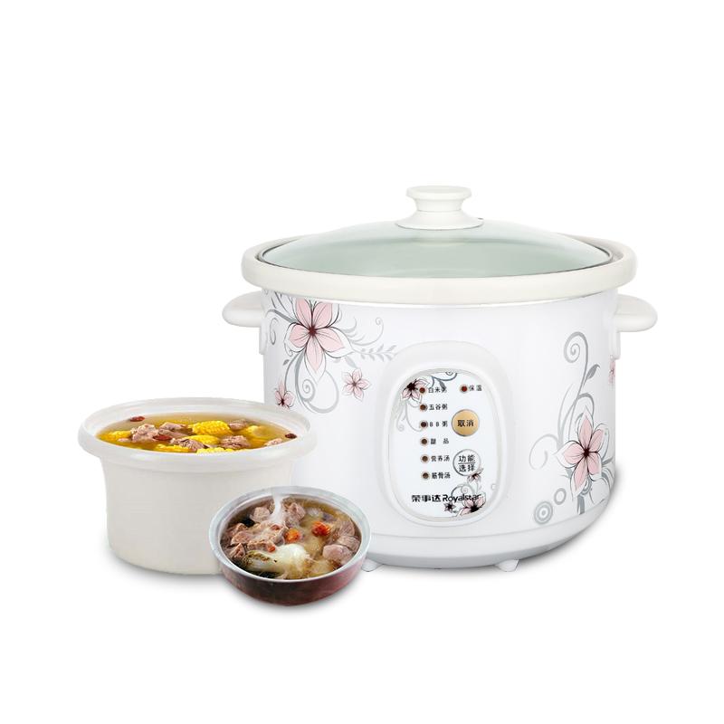 荣事达 2.5l电炖锅电炖盅文火慢炖白瓷宝宝煮粥锅