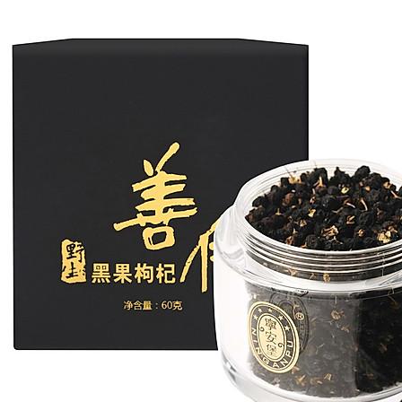 宁安堡 野生黑果枸杞60g